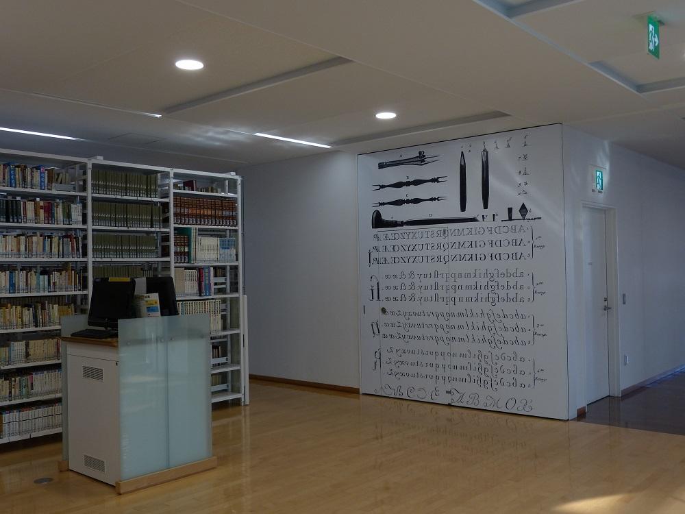5階公開書庫横