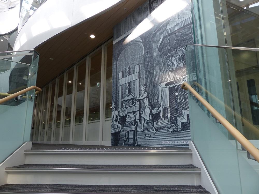 5階エレベーターホール前(階段側)